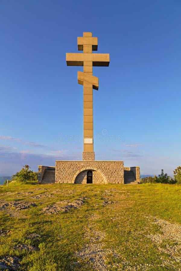 The Okolchitsa peak – National Park of Hristo Botev, Bulgaria stock image