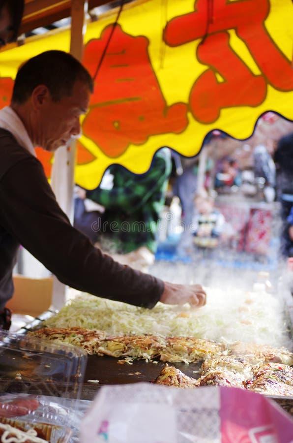 Okonomiyaki zdjęcie stock