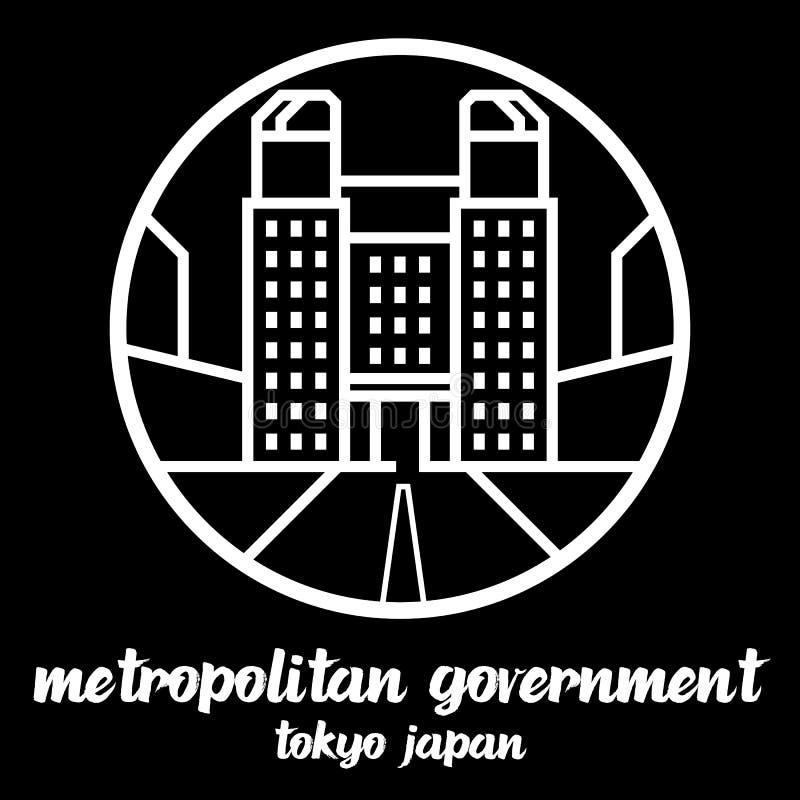 Okrąg ikony linii Tokio Wielkomiejski Rządowy budynek r?wnie? zwr?ci? corel ilustracji wektora royalty ilustracja