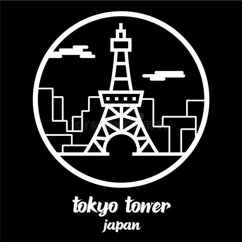 Okrąg ikony linii Tokyo wierza r?wnie? zwr?ci? corel ilustracji wektora ilustracja wektor