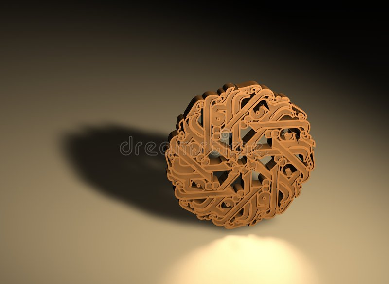 okręgu symbol islamski modlitewny royalty ilustracja