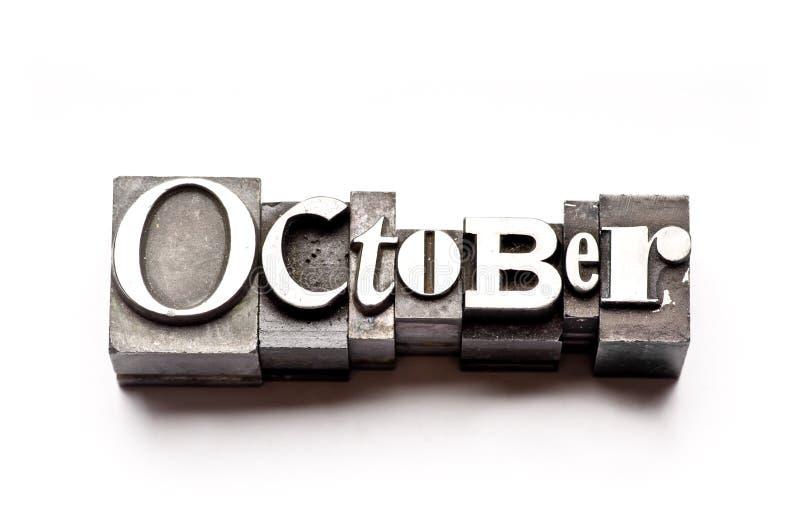 Oktober lizenzfreies stockbild