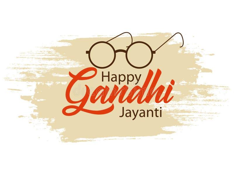 2 Oktober Gandhi Jayanti royalty-vrije illustratie