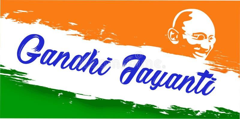 2 Oktober Gandhi Jayanti stock illustratie