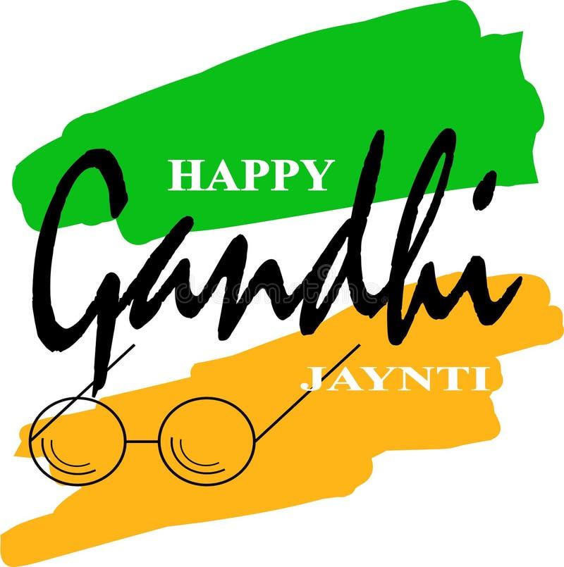 2 Oktober Gandhi Jayanti met ontwerpillustratie op een achtergrond vector illustratie