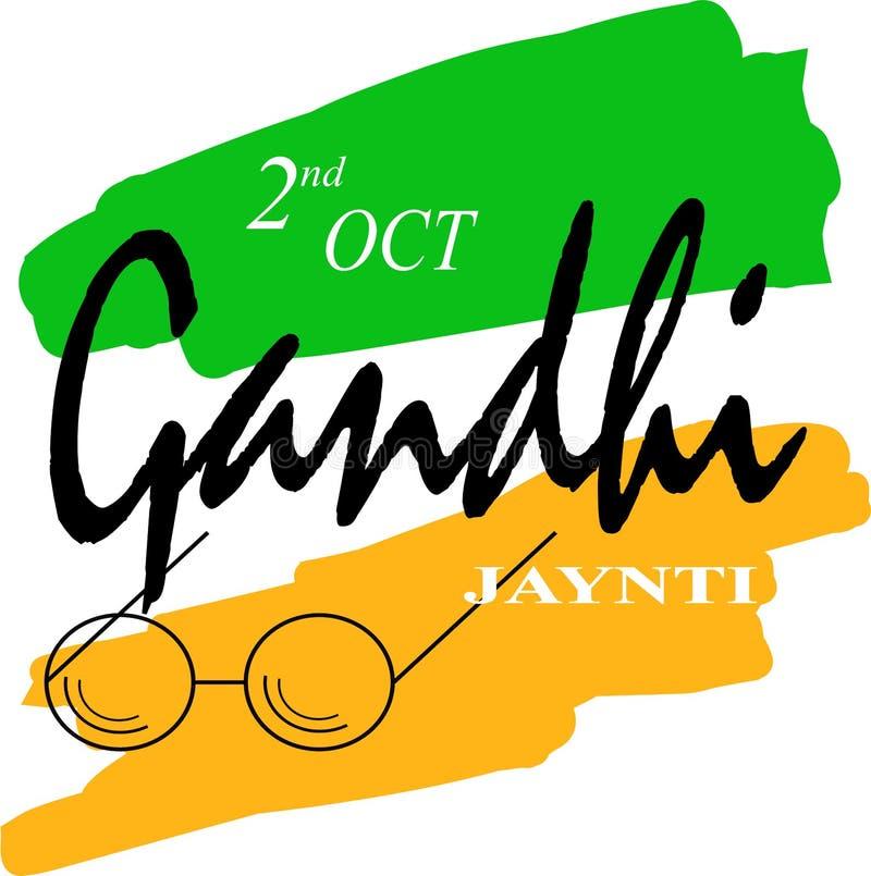 2 Oktober Gandhi Jayanti met ontwerpillustratie op een achtergrond royalty-vrije illustratie