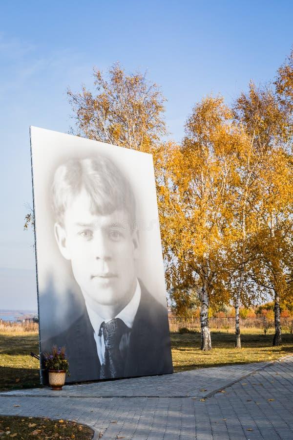 Oktober 14, 2018 - Konstantinovo by, Ryazan region, Ryssland, bilden av Sergei Yesenin, höstbjörklandskap royaltyfri foto