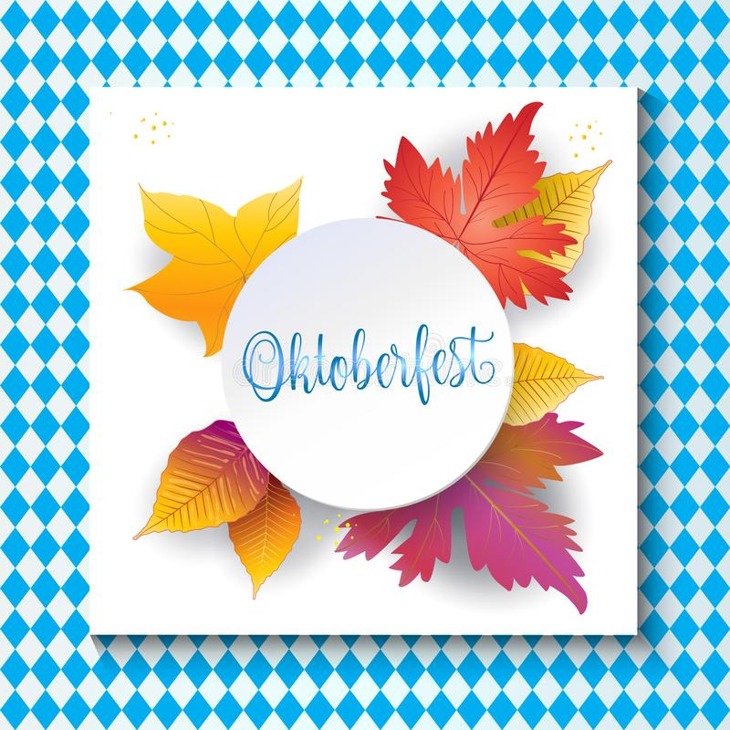 oktoberfest бесплатная иллюстрация