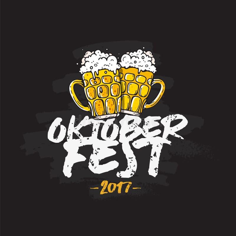 Oktoberfest 2017 Bokstäver och kalligrafi vektor illustrationer