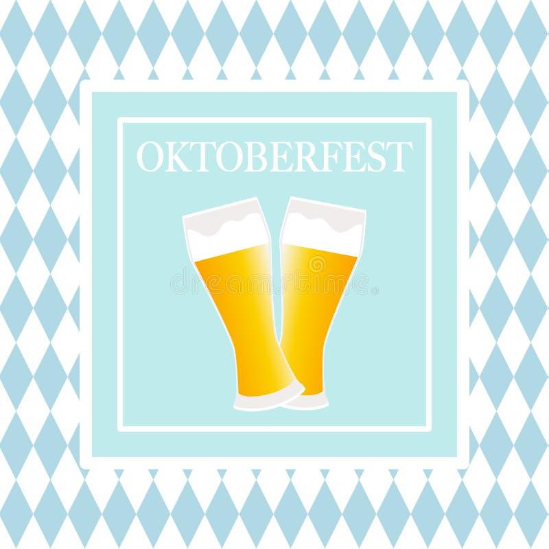 Oktoberfest Feierauslegung lizenzfreie abbildung