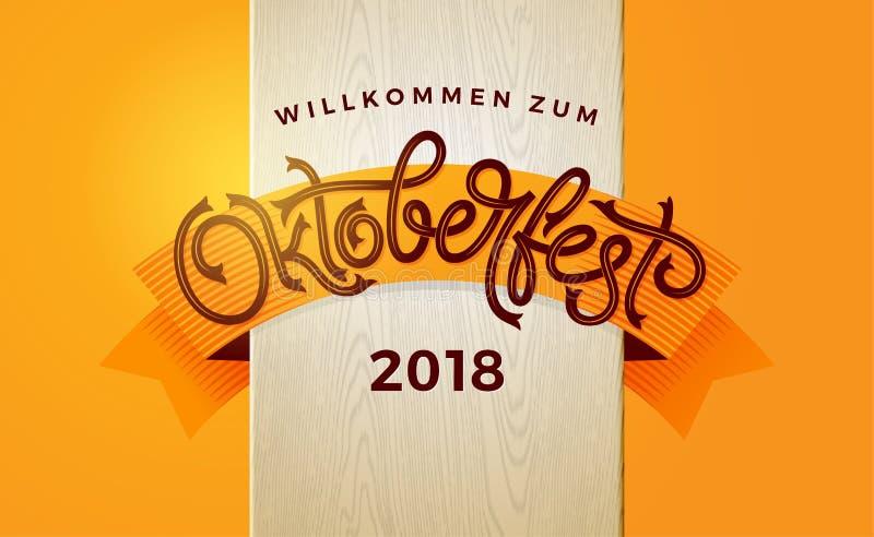 Oktoberfest jesieni sztandar z rocznika literowaniem Szablon dla plakata, ulotka, zaproszenie, kartka z pozdrowieniami, ogólnospo ilustracja wektor
