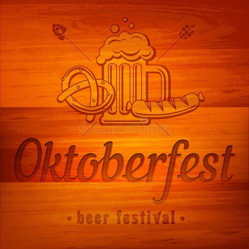 Oktoberfest sztandar na drewnianym ilustracja wektor
