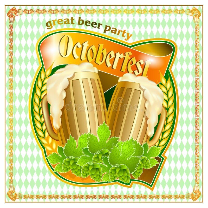 Oktoberfest vintage greeting card stock illustration
