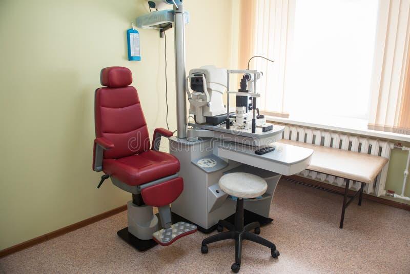 Okulistyka pokój w klinice zdjęcia royalty free