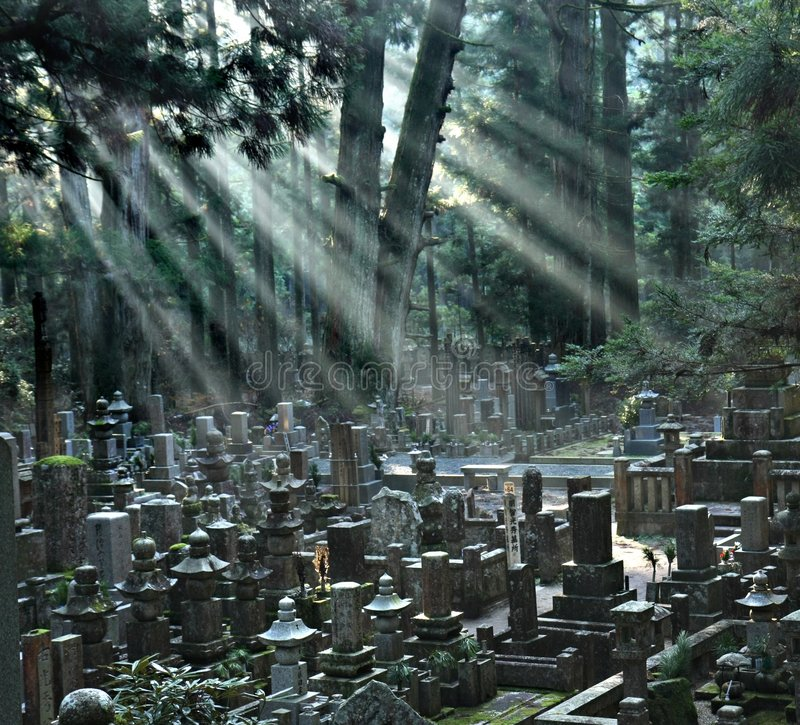 Okunoin Cemetery at Mount Koya. Japan royalty free stock photography