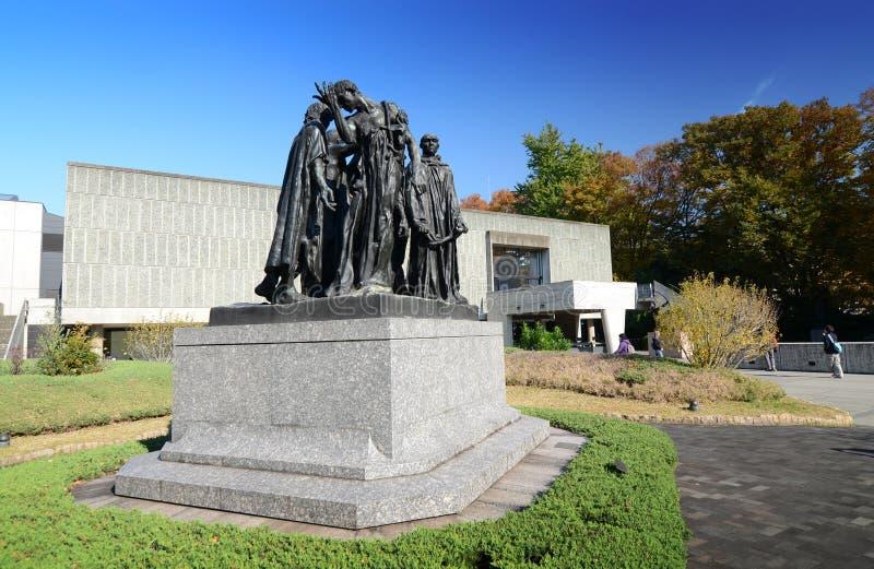 OKYO, JAPON - 22 NOVEMBRE : Le Musée National de l'art occidental dedans image libre de droits