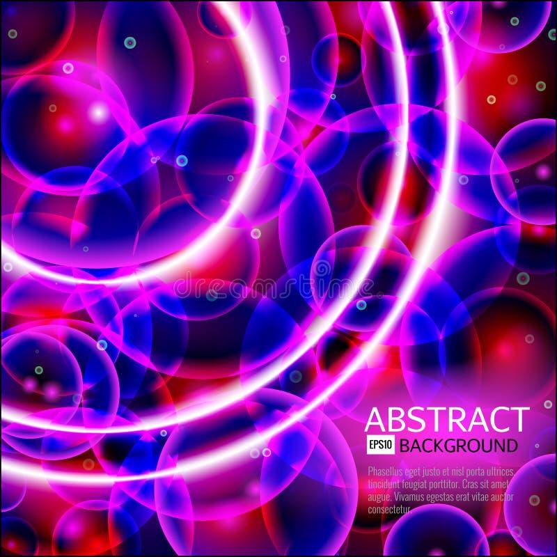 Olśniewający okręgu sztandar rozjarzona spirala również zwrócić corel ilustracji wektora Menchia, purpury, błękit, biel barwi ilustracja wektor