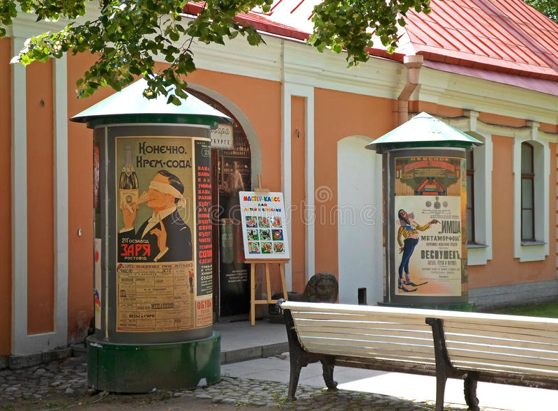 Old advertising posters. In Peter and Paul Fortress, Saint Petersburg, Russia - July 2016 stock images