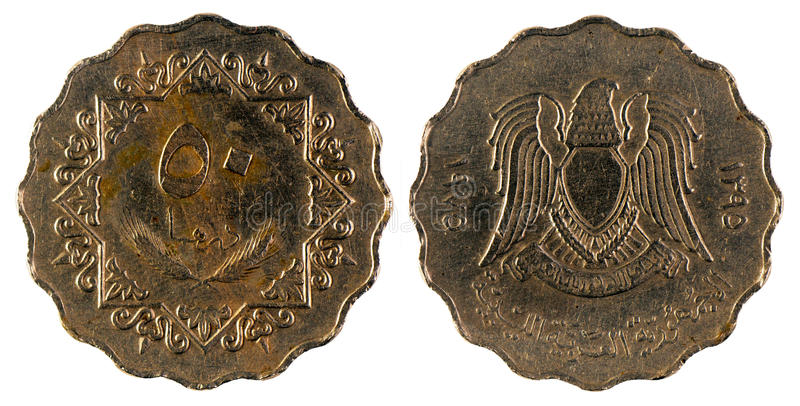 Download Old Arabian Coin Royalty Free Stock Image - Image: 10872606