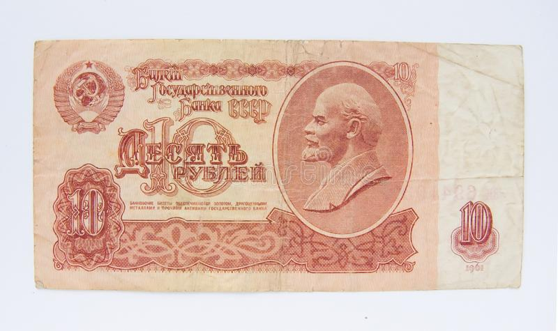 Old Bill Of The USSR Royalty Free Stock Image