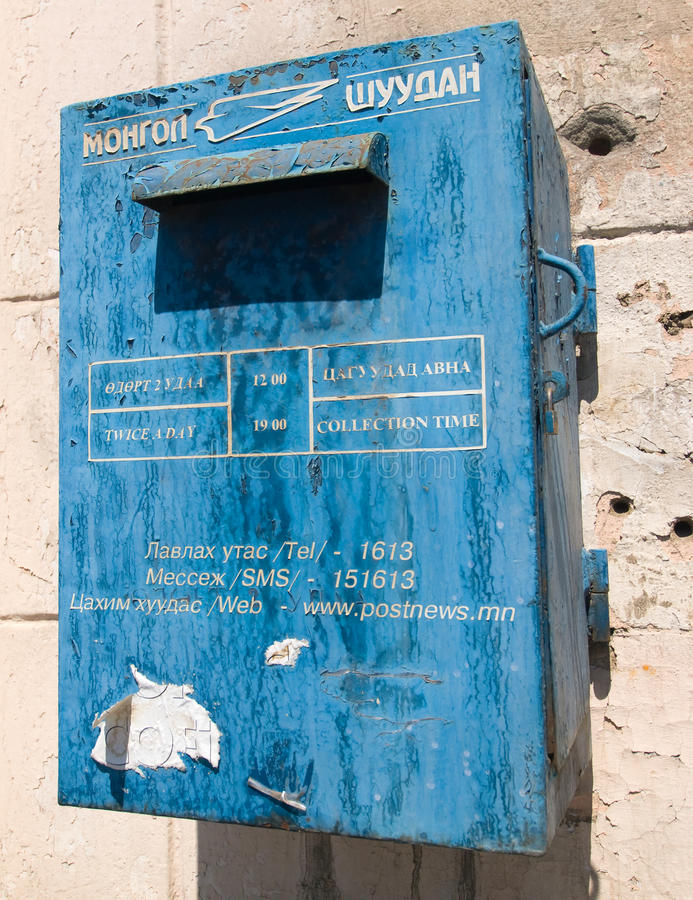 Old Blue Mailbox Editorial Photography