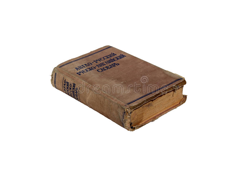 Old book English-Russian dictionary isolated. On white background stock photography