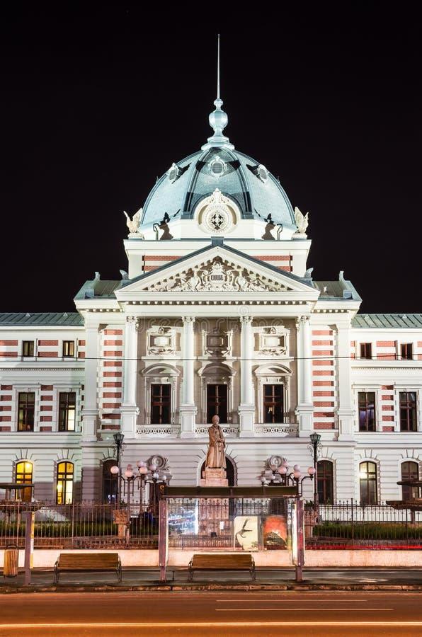 Coltea Hospital in Bucharest, Romania stock photo