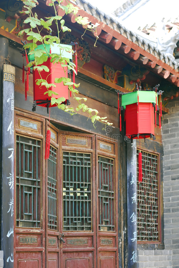 Free Old Building And Lanterns Of Ancient City Stock Photos - 8058073
