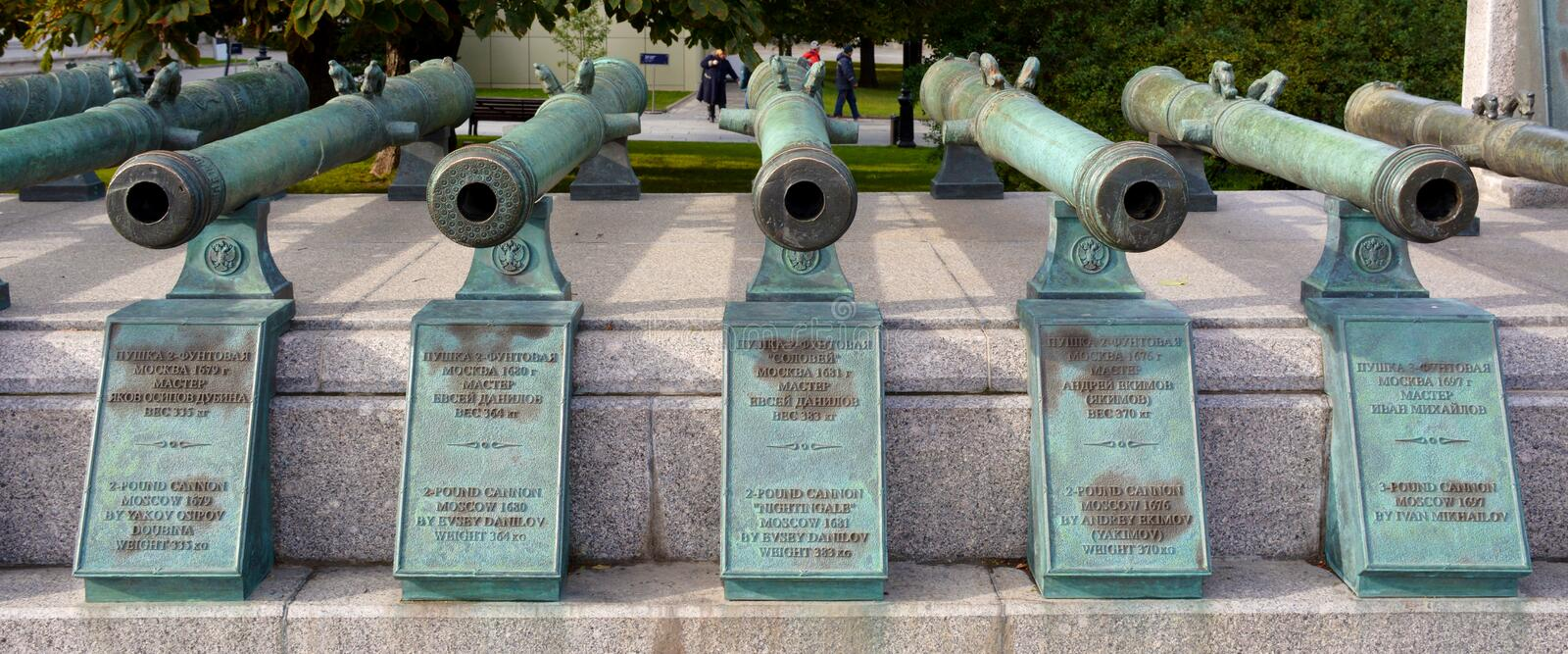 Cannons in Moscow Kremlin. Old Cannons in Moscow Kremlin royalty free stock image