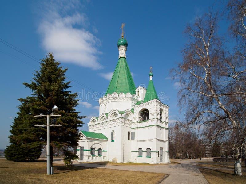 Old cathedral inside Kremlin territory. Old cathedral inside Kremlin in Nizhny Novgorod stock photos