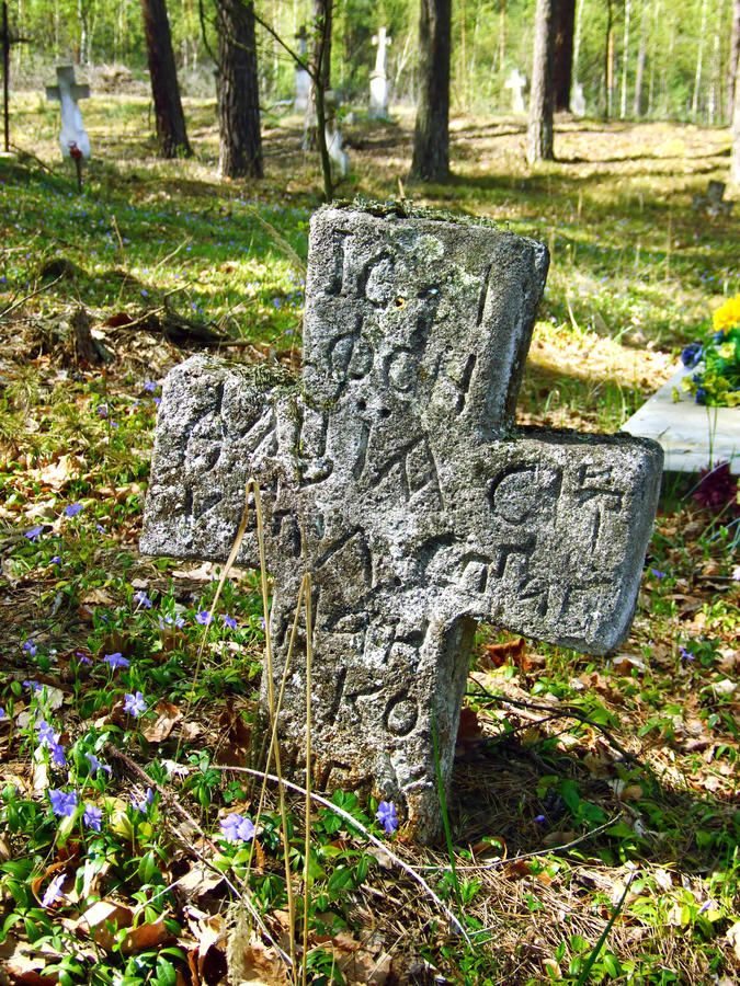 Old cemetery royalty free stock photography