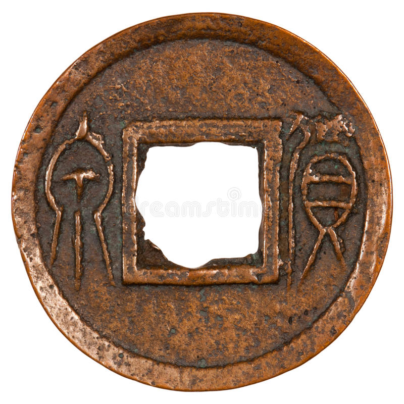 Download Old Chinese Coin Royalty Free Stock Images - Image: 19703409