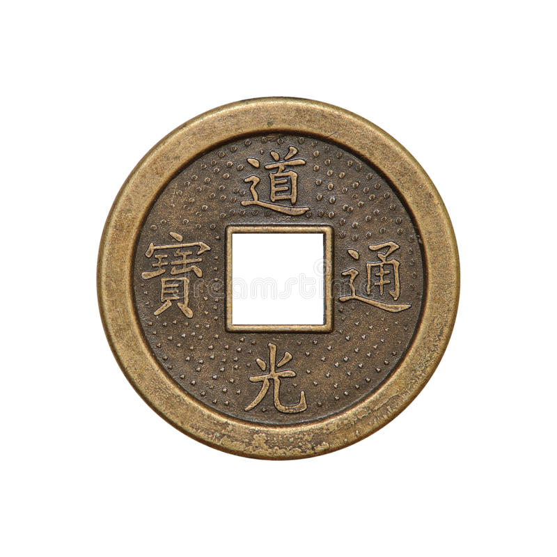 Old Chinese coin royalty free stock image