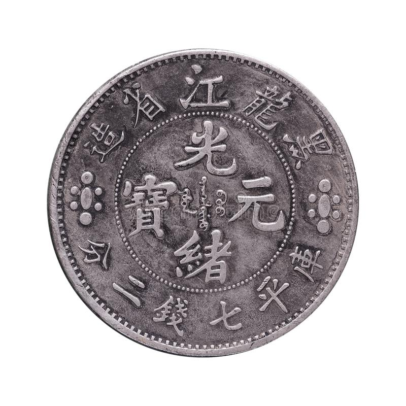 Old chinese coin isolated over white royalty free stock images