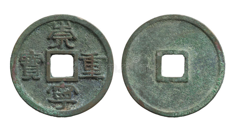 Old Chinese Coin Of Song Dynasty Royalty Free Stock Photos