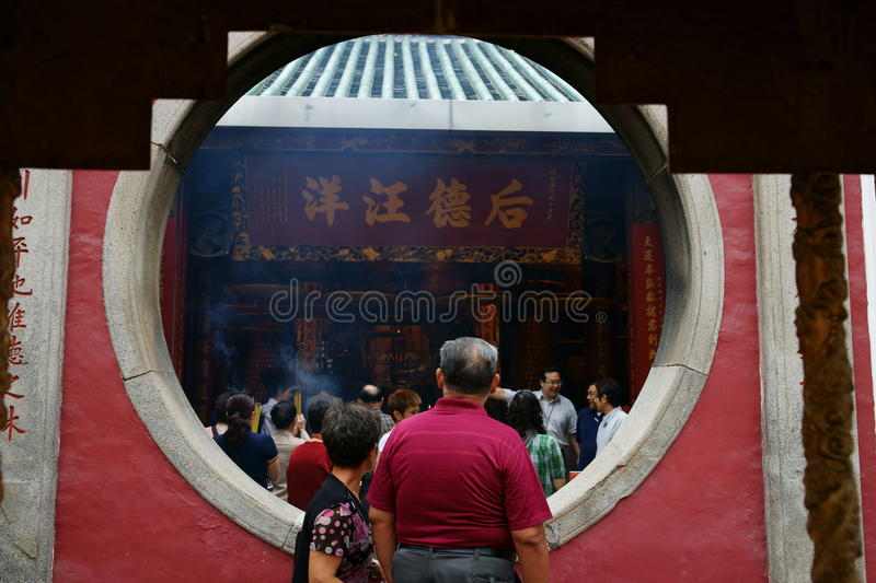 Download Old Chinese Couple, A-Ma Temple, Macau. Editorial Stock Photo - Image: 14529398