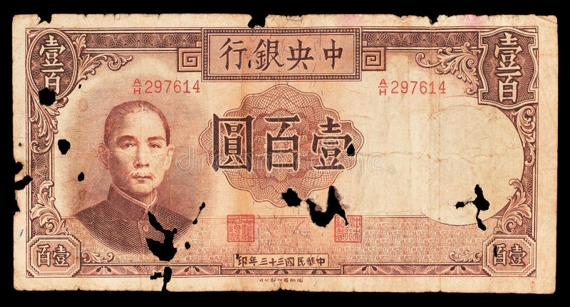 Download Old Chinese money stock photo. Image of over, yuan, communism - 24838704