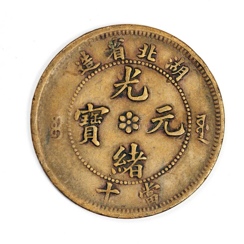 Download Old chinese coin stock image. Image of china, coin, cultural - 36108193