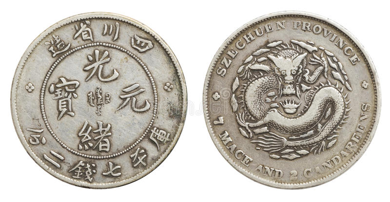 Download Old Chinese Silver Coin Of Qing Dynasty, One Dolla Stock Photo - Image: 25042064