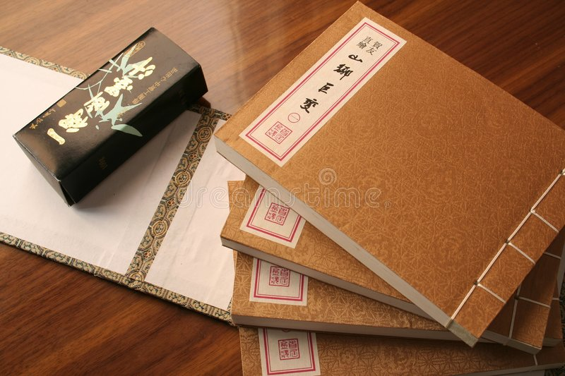 Old Chinese style book stock photos