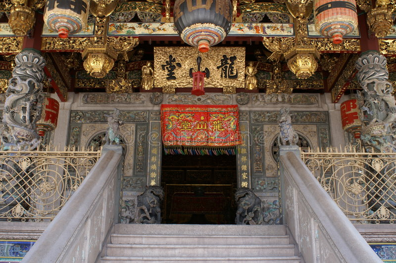 Old Chinese Temple stock photo