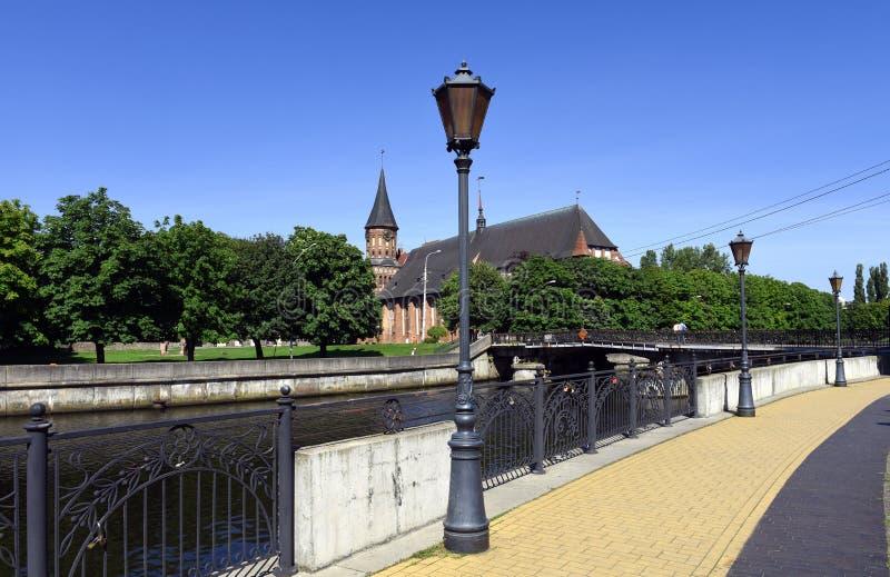 The Old Church Stock Image Image Of Kaliningrad Germany