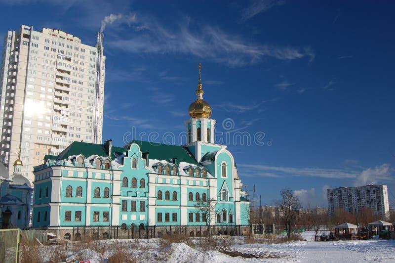Download Old church. Kiev,Ukraine stock photo. Image of snow, religion - 7609532