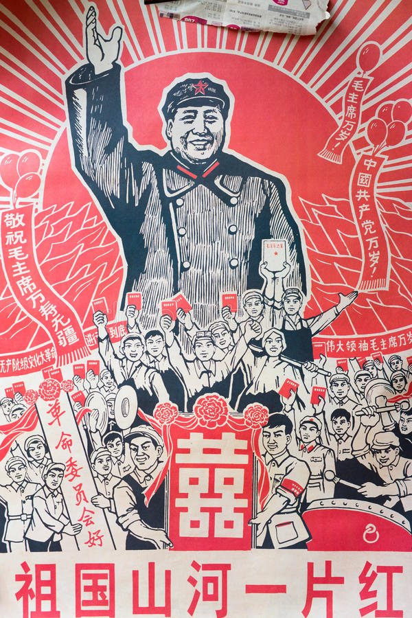 Free Old Communism Poster Stock Image - 34408631
