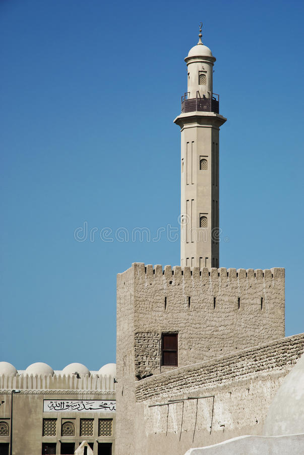 Old Dubai Fort In United Arab Emirates Stock Photos