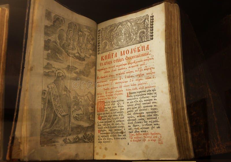 Old ecclesiastical manuscript. Old Slavjanic (Russian Cyrillic) ecclesiastical manuscript stock photo
