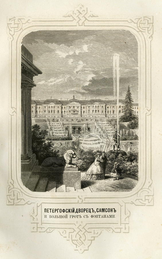 Old engraving - Grand cascade in Pertergof, Saint-Petersburg, Russia. royalty free stock images
