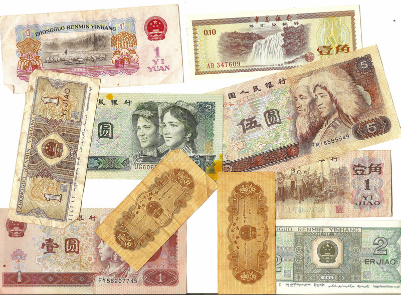 Download Old foreign currency stock image. Image of money, colorful - 4708327