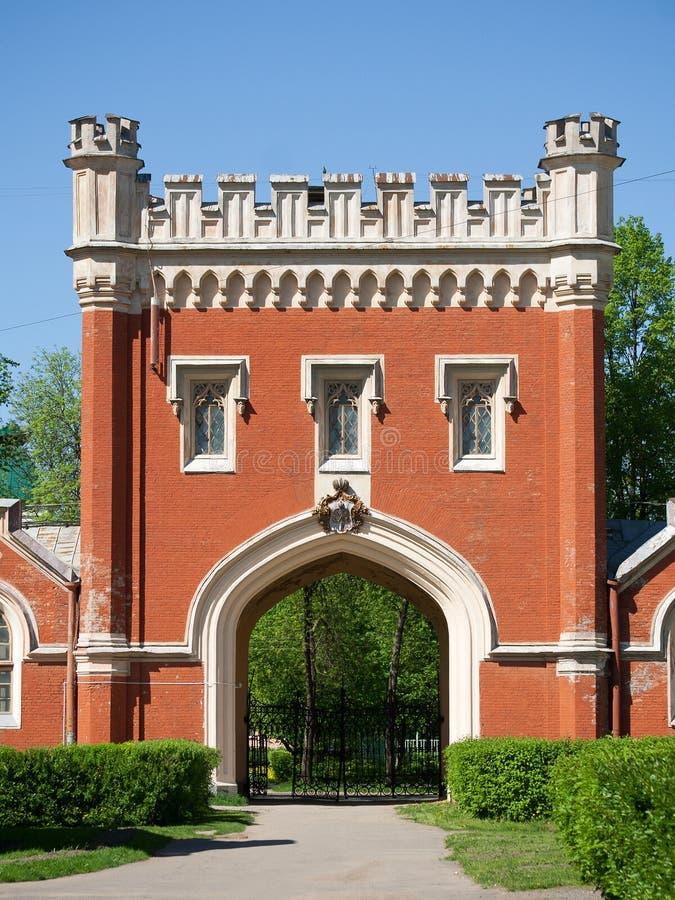 Download Old Gate In Sanatorium Petrodvorets Stock Image - Image: 23710157