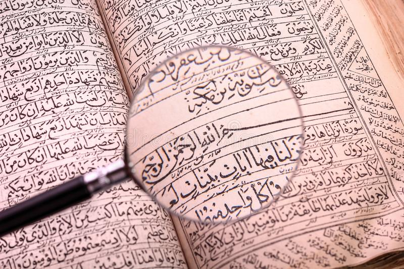 Old holy quran book stock images